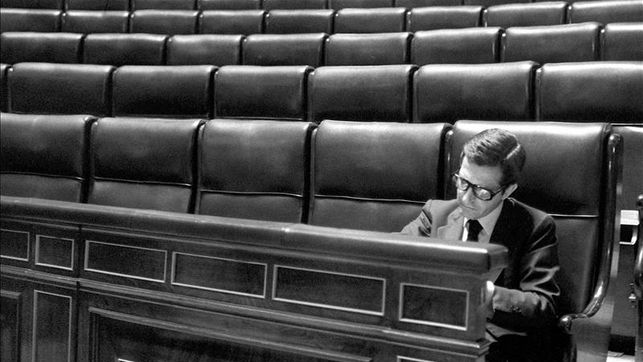 Congreso-capilla-ardiente-Adolfo-Suarez_EDIIMA20140323_0319_4